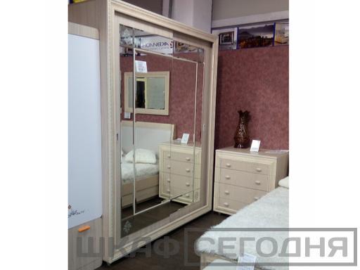 Калипсо спальня