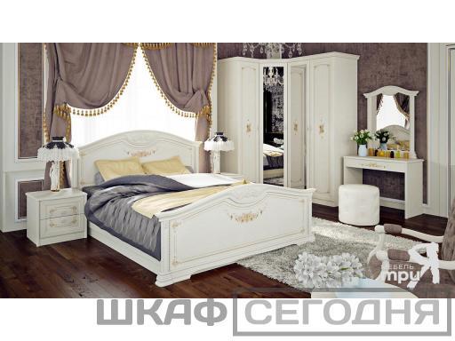Лючия спальня 1