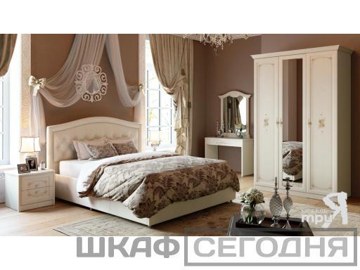 Лючия спальня 2