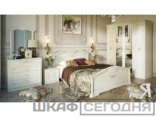 Лючия спальня 3