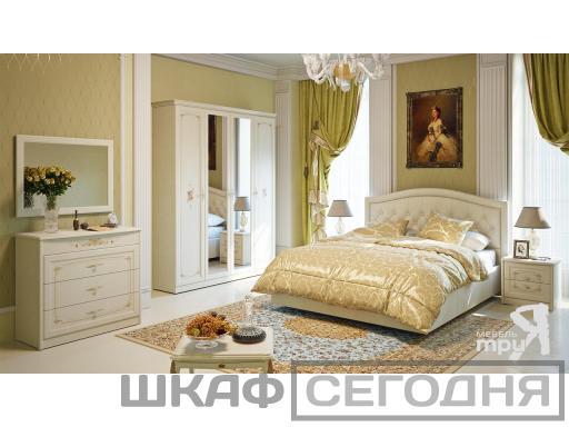 Лючия спальня 4