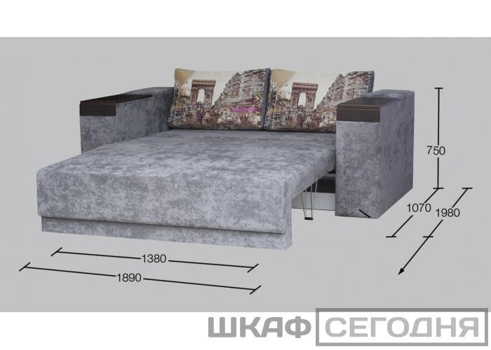 Диван Дивановв Ватсон 2