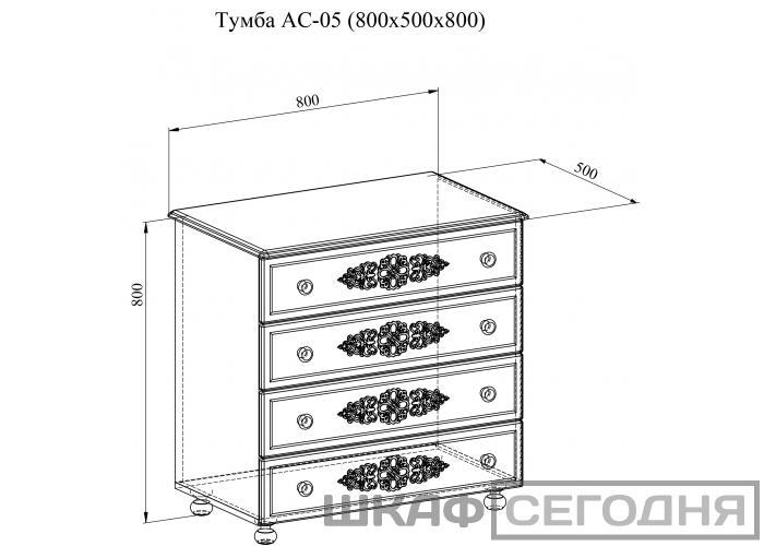 Комод Compass Ассоль АС-5