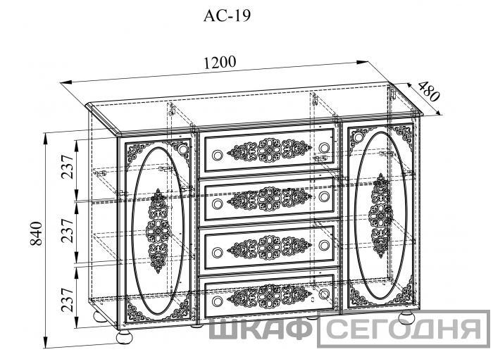 Тумба комбинированная Compass Ассоль АС-19