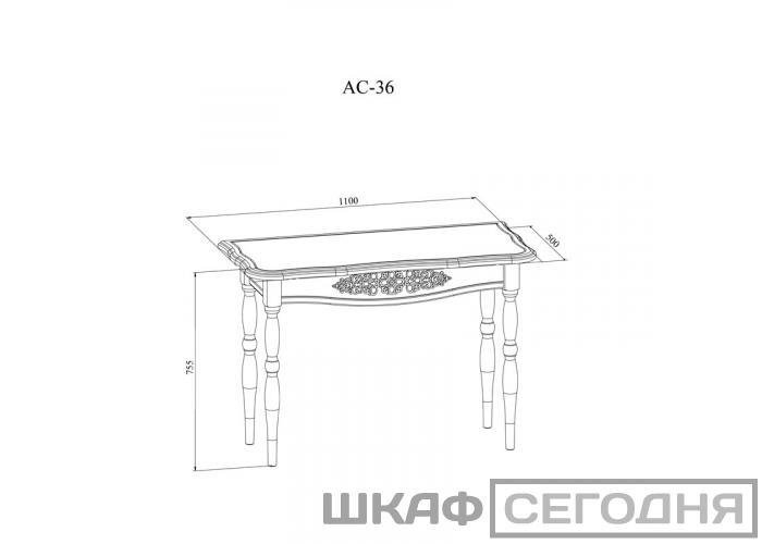 Стол Compass Ассоль АС-36