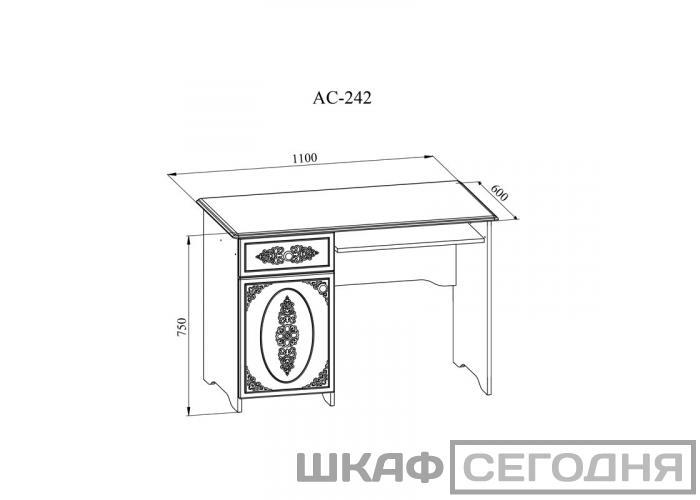 Стол компьютерный Compass Ассоль АС-242К