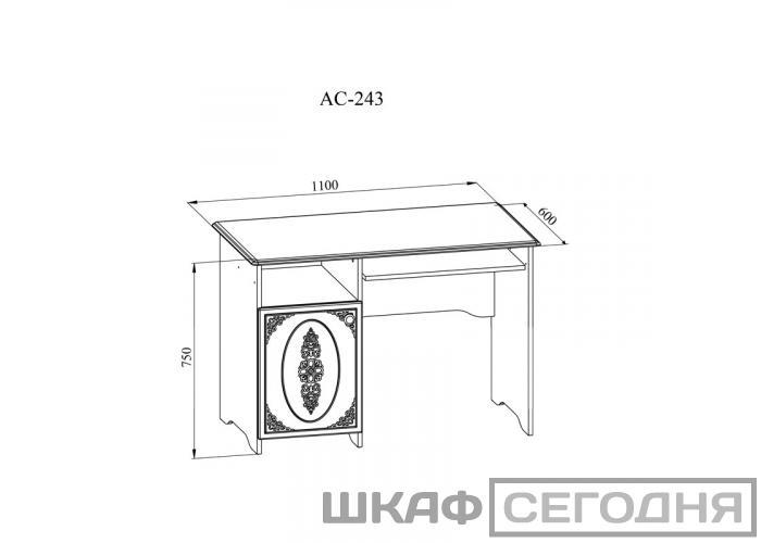 Стол компьютерный Compass Ассоль АС-243К