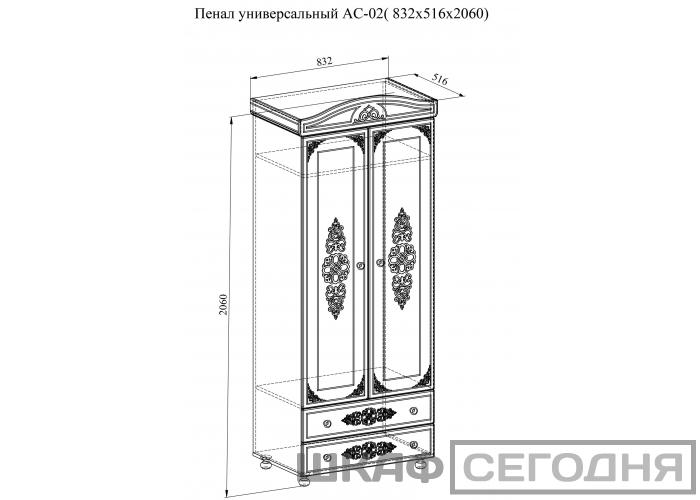 Шкаф для одежды Compass Ассоль Плюс АС-2