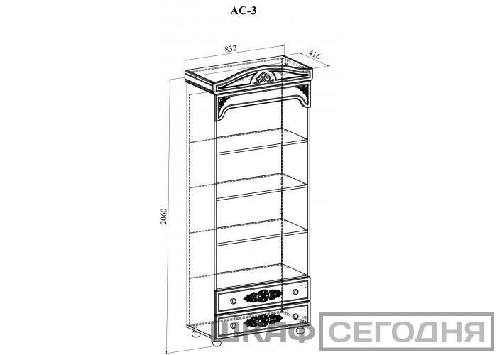 Шкаф-пенал открытый Compass Ассоль Плюс АС-3