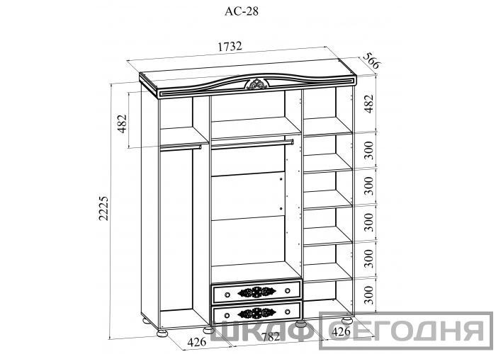 Шкаф комбинированный Compass Ассоль Плюс АС-28