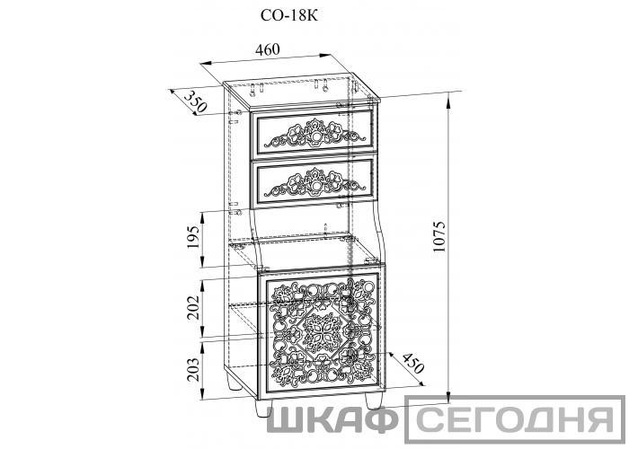 Шкаф комбинированный Compass Соня Премиум СО-18К