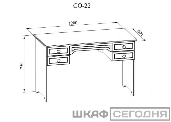 Стол туалетный Compass Соня Премиум СО-22К